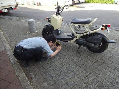 バイク買取査定