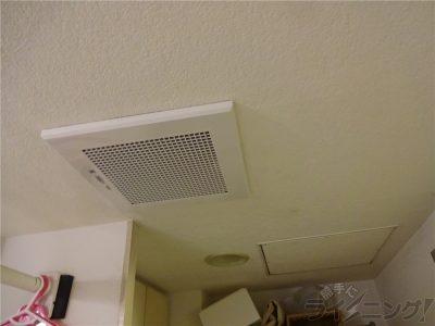 新しい洗面所の換気扇