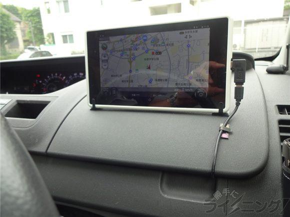 完成図 運転席アッパーボックスに電源コネクタを増設します