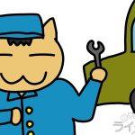 素人が挑戦!VOXY 煌Ⅱ(70系)インパネを外して配線!必要なものは?!