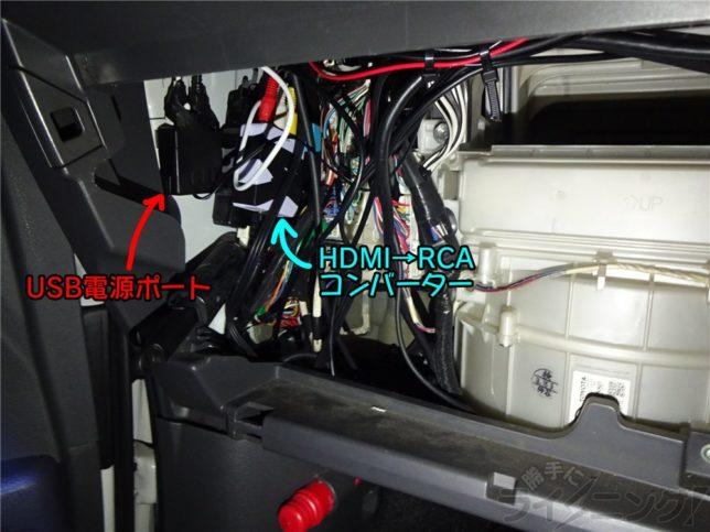 HDMI関連配線配置