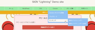 SKIN-menu-PC