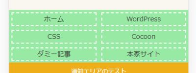 SKIN-menu-SP