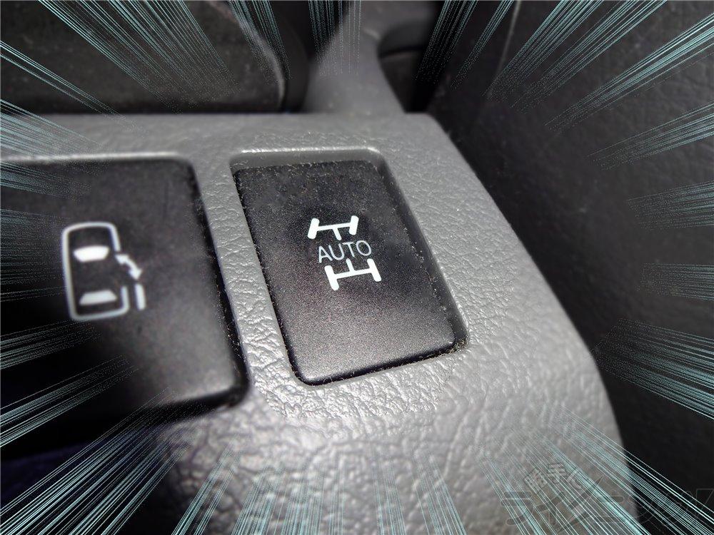 このスイッチは何だ?